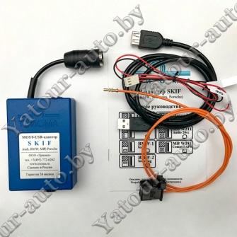 MP3 USB адаптер ТРИОМА SKIF для BMW с оптическим разъёмом