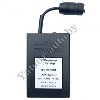 MP3 USB адаптер ТРИОМА CAN-Flip для CITROEN