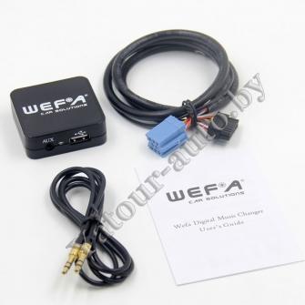 MP3 USB AUX адаптер Wefa WF-605 для SKODA 8pin - читает FLAC!!!