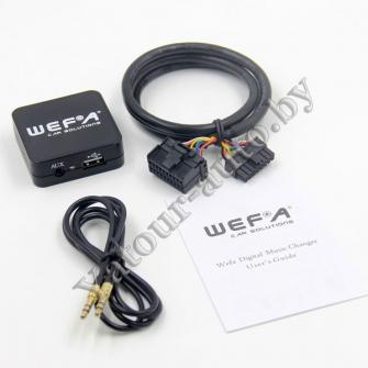 MP3 USB AUX адаптер Wefa WF-605 для SUBARU - читает FLAC!!!