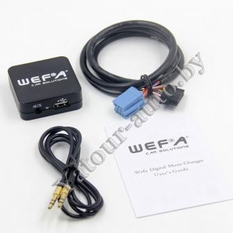 MP3 USB AUX адаптер Wefa WF-605 для Volkswagen 8pin - читает FLAC!!!