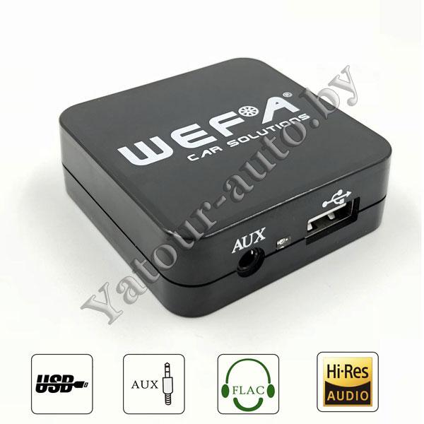 MP3 USB AUX адаптер Wefa WF-605 для ACURA - читает FLAC!!!