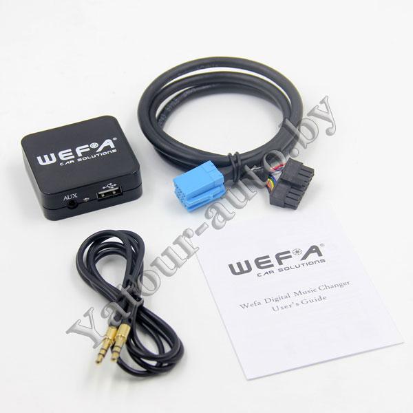 MP3 USB AUX адаптер Wefa WF-605 для ALFA ROMEO - читает FLAC!!!