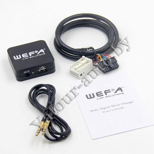 MP3 USB AUX адаптер Wefa WF-605 для SKODA 12pin - читает FLAC!!!