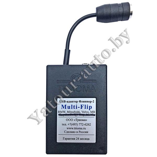 MP3 USB адаптер Триома Multi-Flip (Bosch 4+4) для MERCEDES