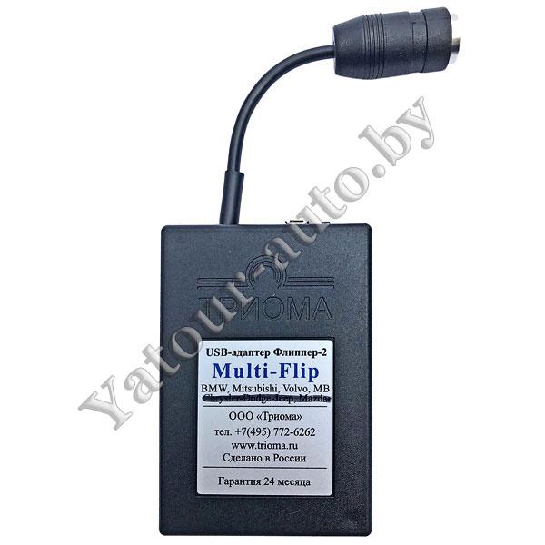 MP3 USB адаптер ТРИОМА Multi-Flip для Mitsubishi
