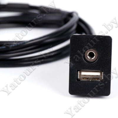 Автомобильная розетка - удлинитель USB+AUX CU-4