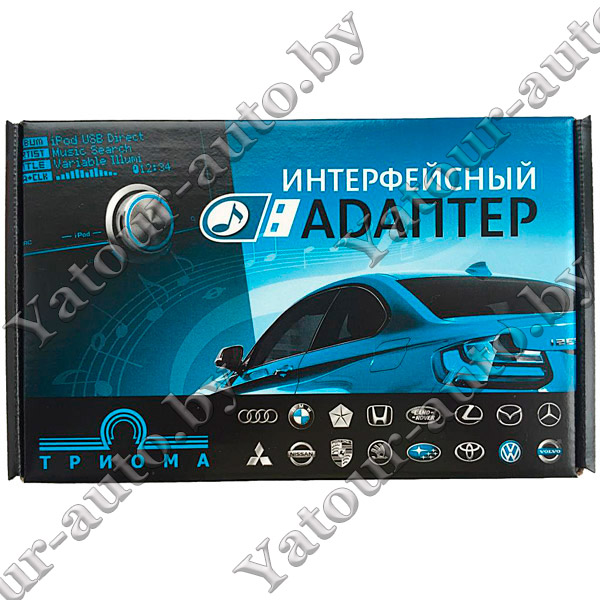 MP3 USB адаптер ТРИОМА Multi-Flip для BMW (разъём Standard)