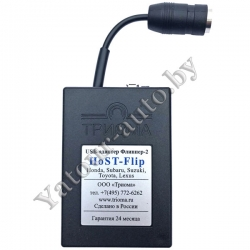 MP3 USB адаптер ТРИОМА HoST-Flip для SUBARU (тип 10+10)